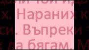 Hate or Love.. Sakura *fic* част 5