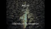 H B H Adamou Feat - Kleopatra Aseme New Single