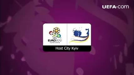 Градовете на Евро 2012: Киев