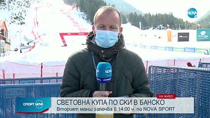 Спортни новини (28.02.2021 - обедна емисия)