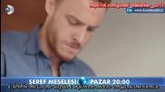 Въпрос на чест Seref Meseleri Еп.2 трейлър 1