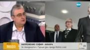 Огнян Минчев: Цели се съставянето на нова социално-либерална патриотична коалиция