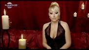 Цветелина Янева - Открадната любов (official Video)