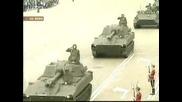 Българските Въоръжени Сили