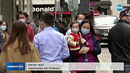 ОПАСНАТА ЗАРАЗА: Хора със симптоми на коронавируса в Русия, Канада и Португалия