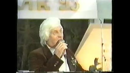 02. Пирин фолк 93 - Благовест Порожанов - Гости сме на този свят