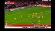 Новините - Фенове обиждат много Димитър Бербатов!