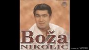 Boza Nikolic - Ej kafano - (audio) - 1998 Grand Production