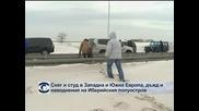 Сняг и студ в Западна Европа, дъжд и наводнения на Иберийския полуостров