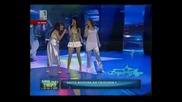 Eurovision 2009 - Annayah - Аз Те Чакам