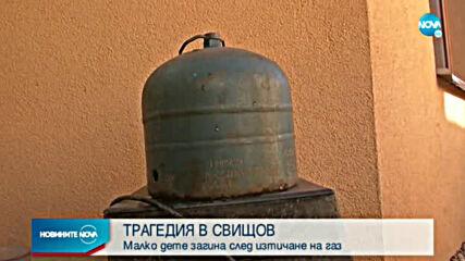 Новините на NOVA (25.01.2021 - централна емисия)
