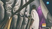 Кои са хората, превърнали самолет в графити платно?