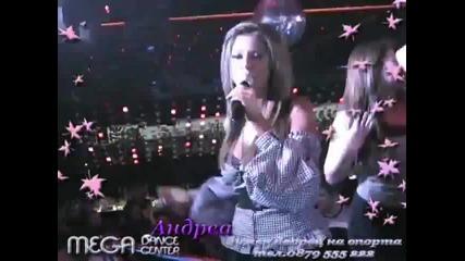 Андреа - Сен Тропе Live ( Mega Dance Center )
