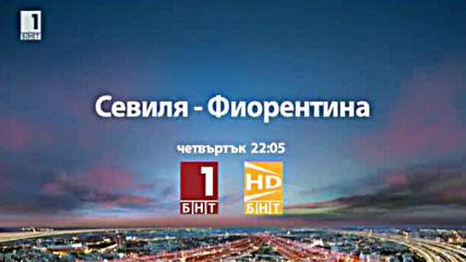 Реклама на Лига Европа 2014-15 на 7 Май