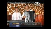 Тенчо Калинов-сладуно моме хубава