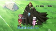 Fairy Tail-opening 7