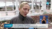 Тео Ушев снима у нас първата българска антиутопия