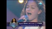 Ерика - Големите надежди - 12.03.2014 г.