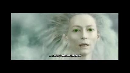 Хрониките на Нарния: плаването на Разсъмване - Трейлър!