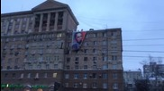 """Russia: Banner calling Obama """"killer"""" hung opposite US embassy in Moscow"""