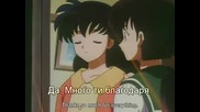 Inuyasha 89part2(bg Sub)