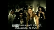 [бг превод] Nelly Ft. Fergie - Party People