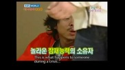 1 Night 2 Days ep.126 [part 6]