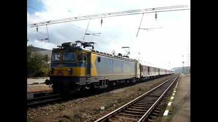 Бв 2612 с локомотив 46229