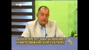Пиян Зрител Се Обажда В Здравей България