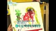 Бг превод Shinee Hello Baby Ep2 5/5