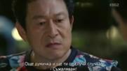 Chief Kim E01 1/2