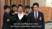 Бг субс! Royal Family / Кралско семейство (2011) Епизод 5 Част 2/3