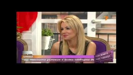 Диана Любенова и Башар Рахал за участието си в Корпус за бързо реагиране 2