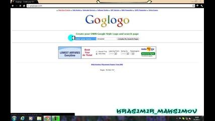 Kak da si smenite imeto na Google