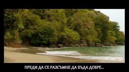 [превод] За теб мечтая / Konstantinos Thalassoxoris - Se oneireuomai
