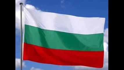 ▶ Химнът на Република България - Мила Родино ! - Vbox7