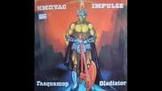 Импулс - Гладиатор