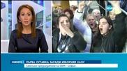 Новините на Нова (30.10.2015 - късна)