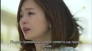 Бг субс! Endless Love / Безумна любов (2014) Епизод 35 Част 1/2