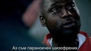 Почти човек (2014) Сезон 1, Еп. 13, Бг. суб. Финал на сезона