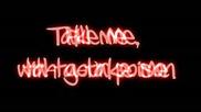 Katy Perry - E.t. Lyrics on Screen Hd Official Lyrics + превод
