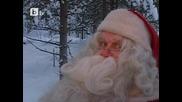 Дядо Коледа напълни чувалите с подаръци