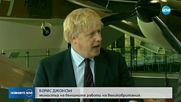 Лондон смята, че лично Путин е наредил отравянето на Скрипал