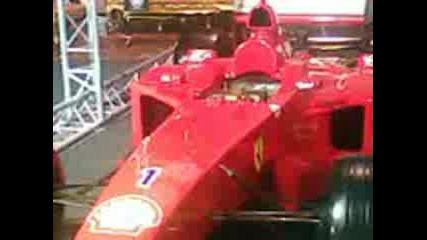 Колата На Шампиона