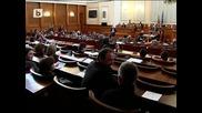 Марихуана в Парламента !