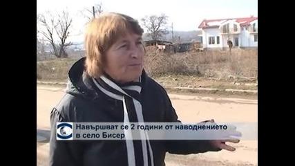 Жителите на село Бисер почетоха жертвите на трагедията отпреди две години