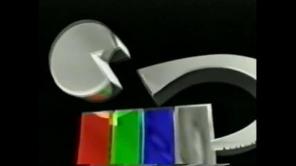 Смъртоносна Битка 2: Унищожението (1997) - Част 1