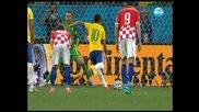 Бразилия спечели с 3:1 срещу Хърватия в първия мач на Световното по футбол
