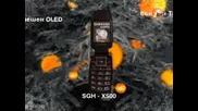 Samsung - Sgh E900 & Sgh X500 В 2bee