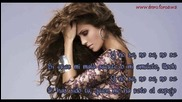 *new-превод-anahi - Mala suerte [official Studio Version] con letra